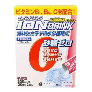 Fine Japan優の源 - Ion運動電解質補充飲 (維他命) (荔枝味) (3.2g X 22包)