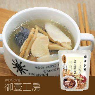 御壹工房 - 姬松茸嚮螺片燉竹絲雞湯 (400g)