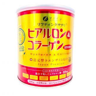 Fine Japan優の源 - 金裝透明質酸+膠原蛋白及還元輔酶(罐裝) (196克)