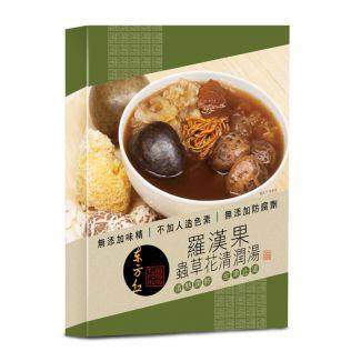 東方紅 - 羅漢果蟲草花清潤即飲湯包 (450g)