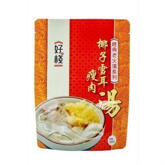好棧 - 椰子雪耳瘦肉湯 (350g)
