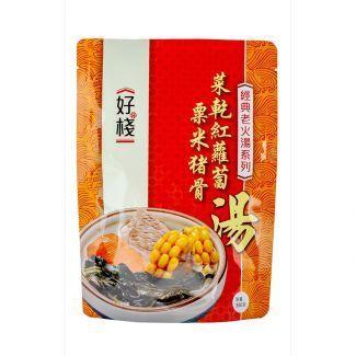 好棧 - 菜乾紅蘿蔔玉米豬骨湯 (350g)