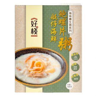好棧 - 鮑螺片艇仔海鮮粥 (400g)