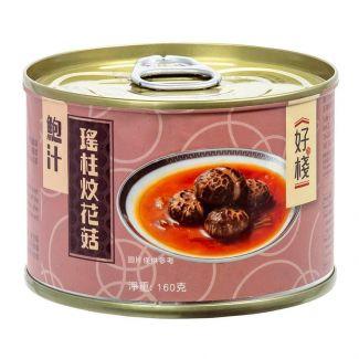 好棧 - 鮑汁瑤柱花菇 (160g)