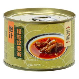 好棧 - 鮑汁瑤柱鹿筋 (160g)