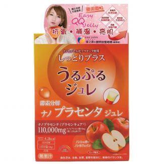 Fine Japan優の源 - 酵素胎盤啫喱 (蘋果味) (10g x 22包)