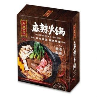 大囍慶 - 麻辣火鍋