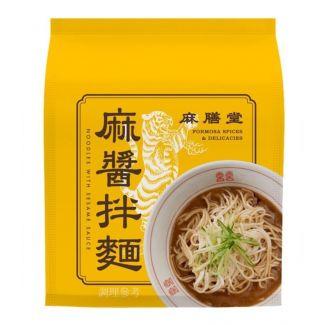麻膳堂 - 麻醬拌麵