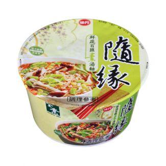 味丹隨緣 - 鮮蔬百匯湯麵 (碗)