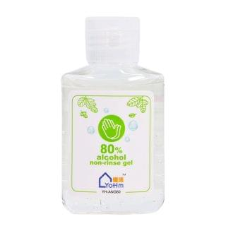 YoHm - 消毒洗手液60ml |80%乙醇【世衛建議配方】