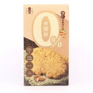綠盈坊 - 無糖杏仁養生餅 (120g)