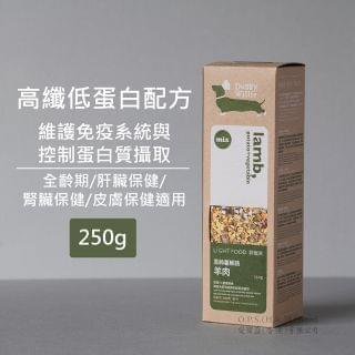 輕寵食 - 馬鈴薯鮮蔬羊肉 (有穀) (250g)
