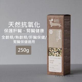 輕寵食 - 蘋果甜菜牛肉 (無穀) (250g)