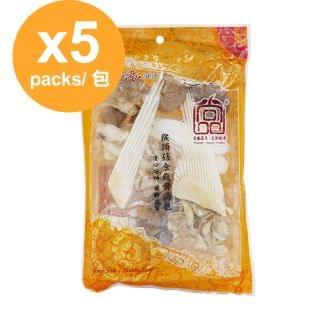 尚品 - 猴頭菇金錢骨湯包 (中國) (120克 x 5)