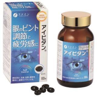 Fine Japan優の源 - 藍莓越橘護眼素 (60粒)