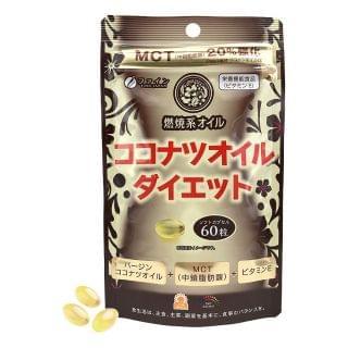 Fine Japan優の源 - 椰子油燒脂丸 (60粒)
