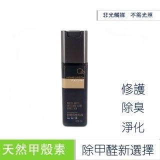 綠懿 - 除醛保養乳液 (車用) (120ml)