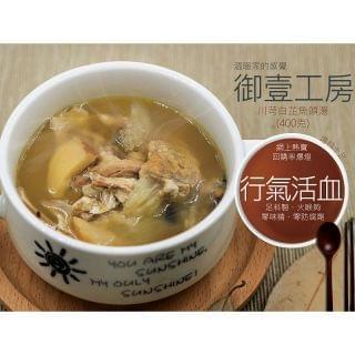 御壹工房 - 川芎白芷魚頭湯 (400g)