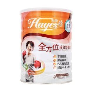 Hayes - 全方位綜合營養素 (低糖) (800g)