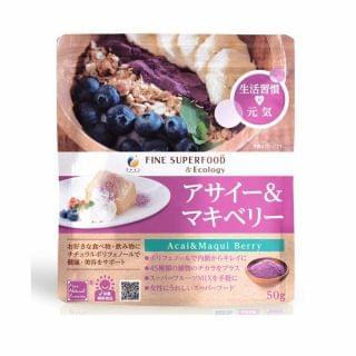 Fine Japan優の源 - 野雜莓飲【幫助消化,抗氧化】(50g)