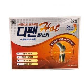 SINIL PHARM - 消除疲勞貼 (紅色熱感升級版更強效) (4包 x 10片)