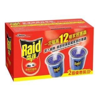 雷達 - 煙霧殺蟲劑 (2個優惠裝)