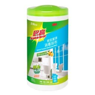 3M - 思高家居潔淨消毒抹布套裝 (85片裝) (2件)