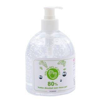 YoHm - 消毒洗手液|500ml |80%乙醇【世衛建議配方】