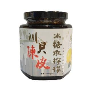 孖媽秘製 - 皇牌川貝陳皮冰糖燉檸檬 (盒裝) 【四季養生健康之選】