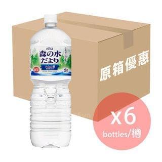 可口可樂 - 【原箱優惠】森之水礦泉水 (2L x 6支)