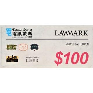 上海婆婆 - $100 消費券