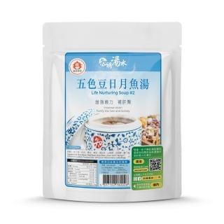 知補湯水 - 五色豆日月魚湯 (350g) 【滋陰健脾,益肝明目】