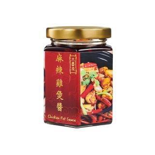 大囍慶 - 麻辣雞煲醬 (170g)