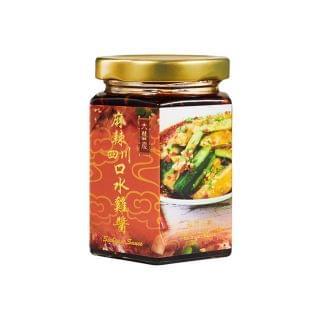 大囍慶 - 麻辣四川口水雞醬 (160g)