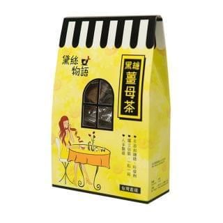 黛絲物語 - 黑糖薑母茶 (250g)