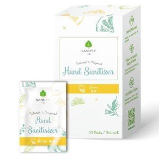 Sandyy 一葉 - 檸檬消毒搓手液 (2ml) (50包裝)