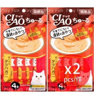 CIAO - 貓咪肉泥棒 - 吞拿魚+鱈場蟹 (橙色) (2件)