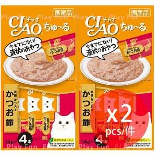 CIAO - 貓咪肉泥棒 - 鰹魚+柴魚味 (橙黃色) (2件)