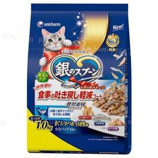 Unicharm - 銀匙 【 減少嘔吐】 高級素材貓糧 (1kg)