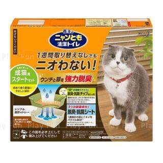 花王 - 貓用抗菌除臭雙層貓砂盤套裝