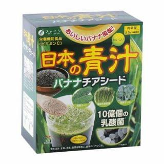 Fine Japan優の源 - 日本青汁 (香蕉味) (100g) (2.5g × 40包)