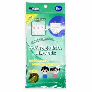 CONDOR - 一次性使用兒童口罩 (5個/包 x 2包) (BFE 99%, 細菌遮斷率約3.0μm)