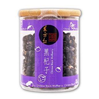 東方紅 - 黑杞子 (1兩裝)