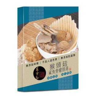東方紅 - 猴頭菇鯊魚骨螺頭即飲湯包 (450g)