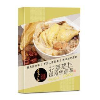 東方紅 - 花膠瑤柱螺頭煲雞即飲湯包 (450g)