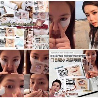 The ORCHID Skin - 韓國最新升級版眼貼膜 (淺藍色) (10對/盒)