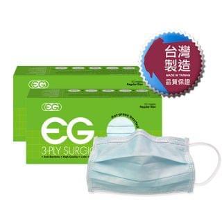 EG - 成人口罩 (Level 3, 非獨立裝) (50片 X 2盒)