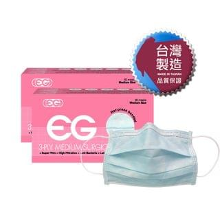 EG - 中童口罩 (50片X 2盒)