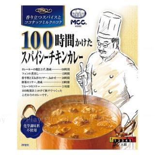 MCC - 100時間 香辣雞肉咖喱 (200g) (藍色)