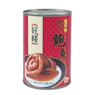 好棧 - 紅燒鮑魚 (80g) (4隻裝)
